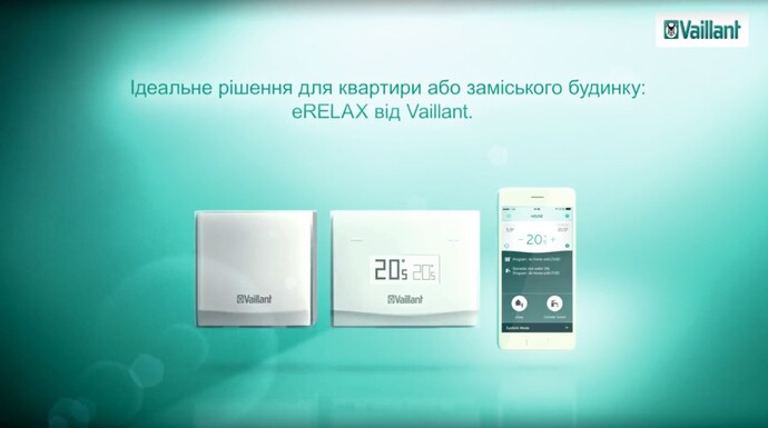//www.vaillant.ua/images/news/video-erelax-1062632-format-flex-height@690@desktop.jpg