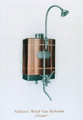 Vaillant становится первым в мире производителем настенного водонагревателя для ванны